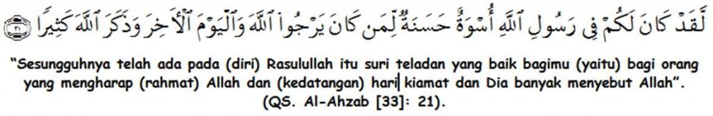 Ahzab ayat 21